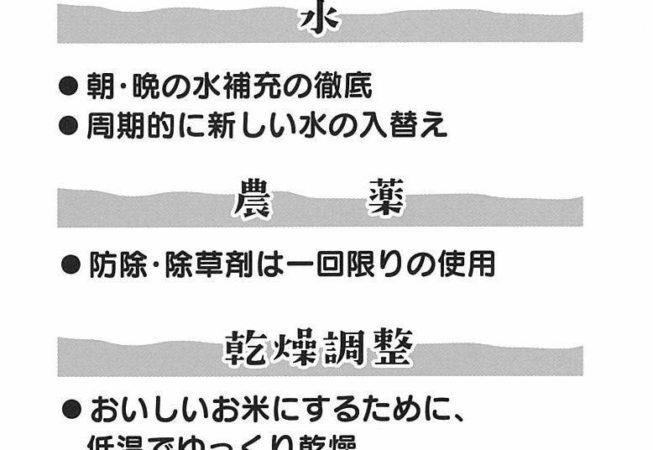 みどりふぁーむ-7