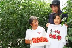 20120630な~んトマト