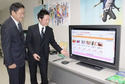 NTT協業開始