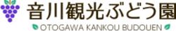 OTOGAWA KANKOU BUDOUEN