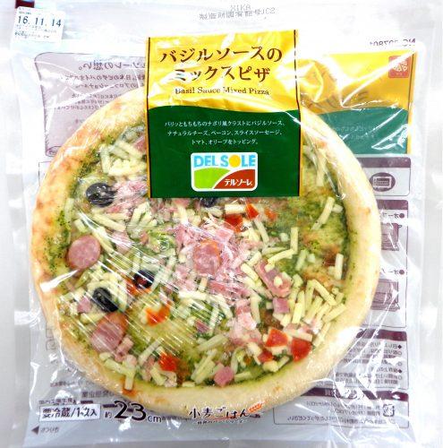 ピザバジル