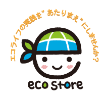 eco-mark