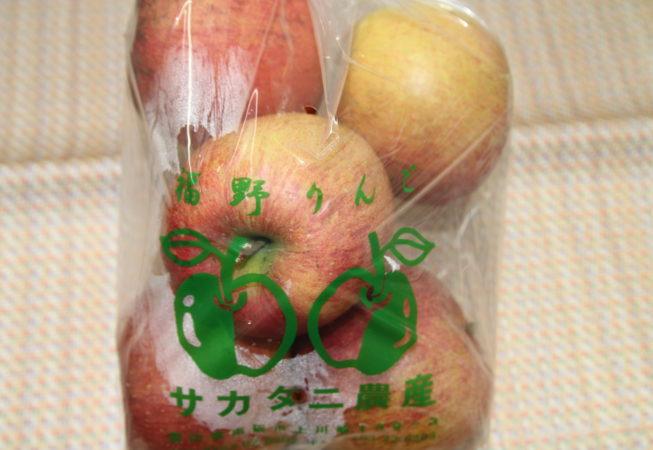 富山県産りんご