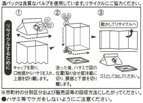 sake04_p01